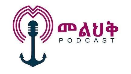 Melhik Podcast FB